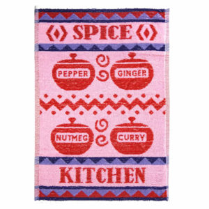 Spice Kitchen 150 1